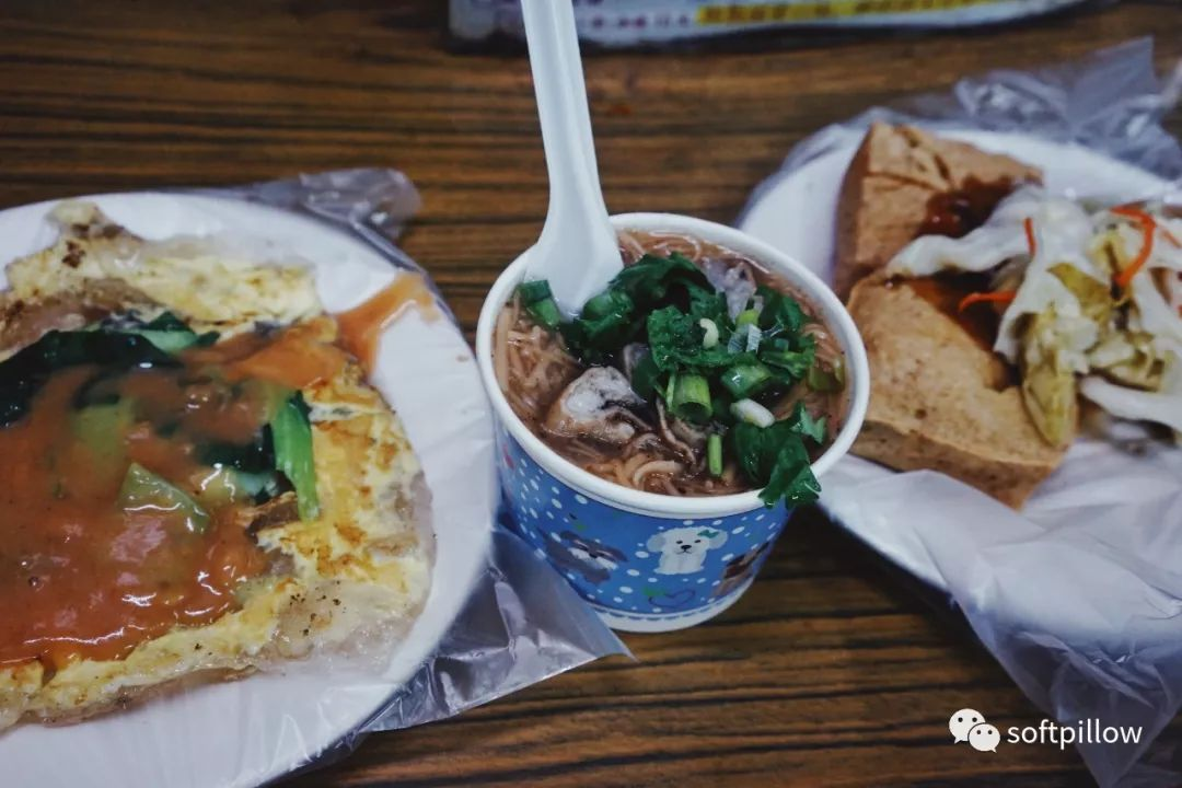 台湾|吃吃喝喝逛逛